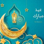 perayaan Idul Fitri di berbagai negara di dunia